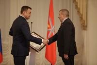 Вручение наград выдающимся жителям Тульской области, Фото: 3