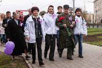 Сирень Победы 2015, Фото: 66