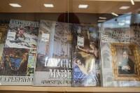 "Акции в магазинах ""Букварь"", Фото: 86"