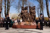 Открытие памятника чекистам в Кремлевском сквере. 7 мая 2015 года, Фото: 35