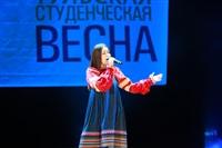"""""""Студенческая весна - 2014"""", Фото: 8"""