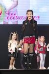 Мисс Тула - 2018, Фото: 131