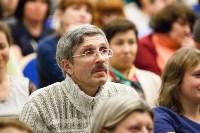 Андрей Звягинцев в Ясной Поляне, Фото: 47