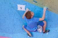 Детское скалолазание, Фото: 62