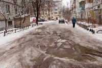 Рейд по уборке придомовых территорий УК. 4.02.2015, Фото: 24