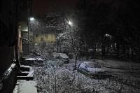 Снегопад. 14-15 ноября 2015 года, Фото: 1