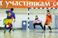Кубок сборных дивизионов., Фото: 16