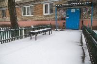 Мартовский снег в Туле, Фото: 22