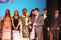 Владимир Груздев поздравил тульских выпускников-медалистов, Фото: 114