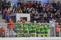 Международный турнир по хоккею Euro Chem Cup 2015, Фото: 27