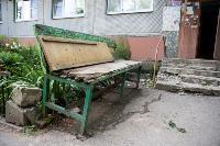 Туляки жалуются на разрушенные ступеньки возле подъезда, Фото: 10