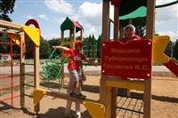Тульские дворики украсят новые детские площадки, Фото: 1