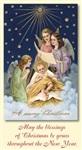 Старинные рождественские открытки, Фото: 1