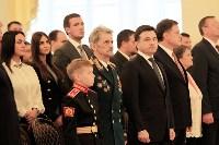 Алексей Дюмин принял присягу губернатора Тульской области., Фото: 3