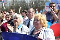Тульская Федерация профсоюзов провела митинг и первомайское шествие. 1.05.2014, Фото: 90