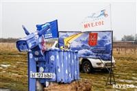 """Тульские автомобилисты показали себя на """"Улетных гонках""""_2, Фото: 27"""