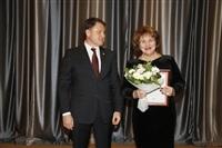 Объявление Благодарности Президента Российской Федерации Юлии Песковской, Фото: 41