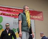 Фестиваль бородачей, 2015, Фото: 61