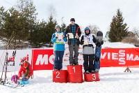 «Кубок Форино» по сноубордингу и горнолыжному спорту., Фото: 44