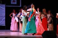 Мисс Тульская область - 2014, Фото: 505