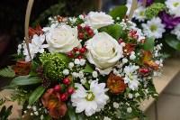 Ассортимент тульских цветочных магазинов. 28.02.2015, Фото: 50