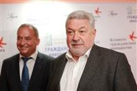 Самым активным тулякам вручили премию «Гражданская инициатива», Фото: 29