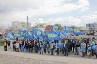 ЛДПР угостила туляков куличами, Фото: 8