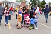 Толпа туляков взяла в кольцо прилетевшего на вертолете Леонида Якубовича, чтобы получить мороженное, Фото: 84