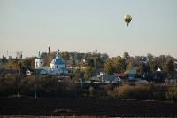 В Туле стартовал III открытый Кубок Тульской области по воздухоплаванию, Фото: 43
