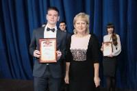 Тульским студентам вручили именные стипендии, Фото: 40