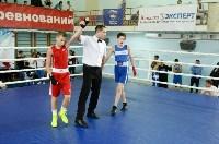 Турнир по боксу памяти Жабарова, Фото: 103