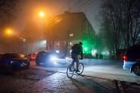 Вечерний туман в Туле, Фото: 10