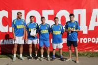 Финал и матч за третье место. Кубок Слободы по мини-футболу-2015, Фото: 129