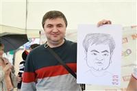 Фестиваль Крапивы - 2014, Фото: 120