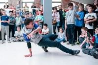 Соревнования по брейкдансу среди детей. 31.01.2015, Фото: 56