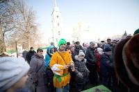 Масленица в кремле. 22.02.2015, Фото: 64