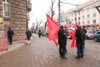Митинг КПРФ в честь Октябрьской революции, Фото: 14