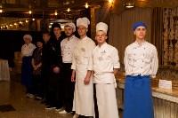 В Туле выбрали трёх лучших кулинаров, Фото: 138