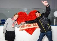 """""""Ночной лёд"""" в честь Дня святого Валентина, Фото: 3"""
