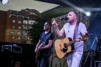 «Битва за «Нашествие»: «Васильков & коты» представят Тулу на фестивале, Фото: 120