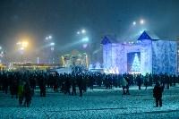 На площади Ленина прошло закрытие главной городской ёлки, Фото: 97