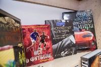 "Акции в магазинах ""Букварь"", Фото: 48"