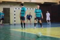 Чемпионат Тулы по мини-футболу среди любителей., Фото: 12