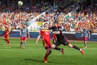 Арсенал-Локомотив 2:0, Фото: 188