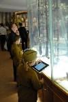 День оружейника в музее оружия. 19.09.2015, Фото: 1