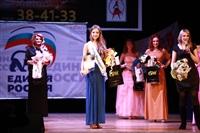 Мисс Тульская область - 2014, Фото: 398