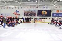В Туле открылся чемпионат Студенческой Хоккейной Лиги, Фото: 10