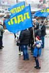 Митинг ЛДПР. 23 февраля 2014, Фото: 1
