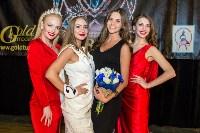 Мисс Тульская область-2015, Фото: 179