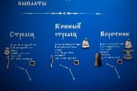 На Куликовом поле представили историю Засечной черты России, Фото: 28